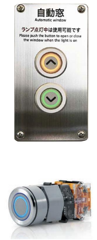 El pulsador EAO Serie 04 proporcionó un control fácil e intuitivo y fiabilidad para los pasajeros.